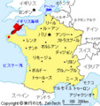 [ハイク]ブレスト(フランス)