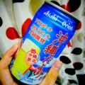 [酒]沖縄だより