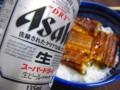 [食べ物][酒]うな丼とアサヒスーパードライ