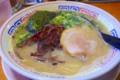 [食べ物]豚骨ラーメン