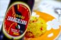 [酒]スペインのビール、ZARAGOZANA