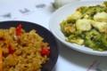 [食べ物][自炊]ジャンバラヤとゴーヤチャンプルー