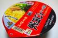 [食べ物]明星 横浜ラーメン 六角家
