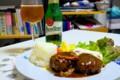 [食べ物][酒]煮込みハンバーグプレートとピルスナー・ウルケル