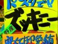 [静止物]誤字(ズッキニー)