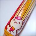 [食べ物]ロールちゃん・スイートポテト