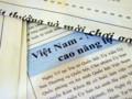 [静止物]ベトナム語の新聞