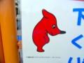 [マスコット]チーバくんのポスター