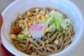 [鹿島アントラーズ][食べ物]茨城県美浦村産の蕎麦を使ったかけそば