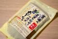 [鹿島アントラーズ][食べ物]美浦そだちで作ったカレールウ