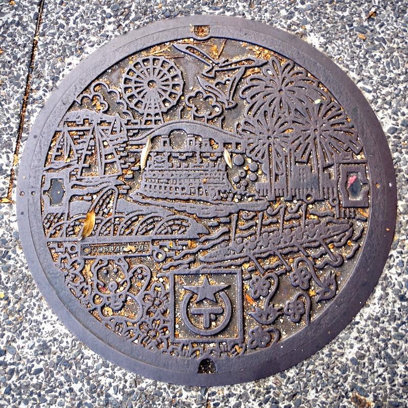 滋賀県大津市のマンホール