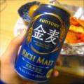 [酒]金麦