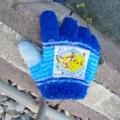 [落とし物]右手用のポケモン手袋