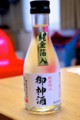 [酒]純金箔入りの日本酒