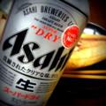 [酒]アサヒ スーパードライとホッケ