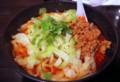 [食べ物]張家の油撥刀削麺(ユーポートウショウメン)
