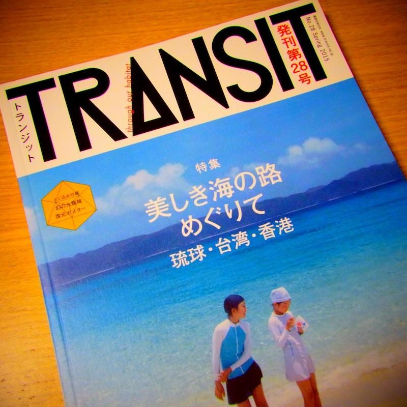 TRANSIT28号
