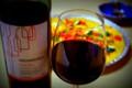 [酒][食べ物]パエージャとイゲルエラ