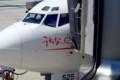 [乗り物]日本トランスオーシャン航空機
