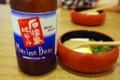 [酒]石垣島マリンビール