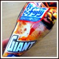 [食べ物]ジャイアントコーン、キャラメルピーナッツ味
