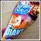 ジャイアントコーン、キャラメルピーナッツ味