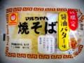 [食べ物]マルちゃん焼きそば、バター醤油味