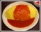 おむらはうすのチキンオムライス2.0倍