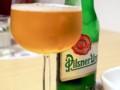 [酒]ピルスナーウルケル