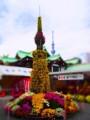 [風景写真]亀戸天神菊まつりと東京スカイツリー