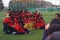 [鹿島アントラーズ]高円宮杯U-18 2015 市立船橋高校戦