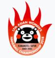 第17回女子ハンドボールアジア選手権