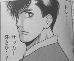 f:id:yukinihashi:20210122145850j:plain