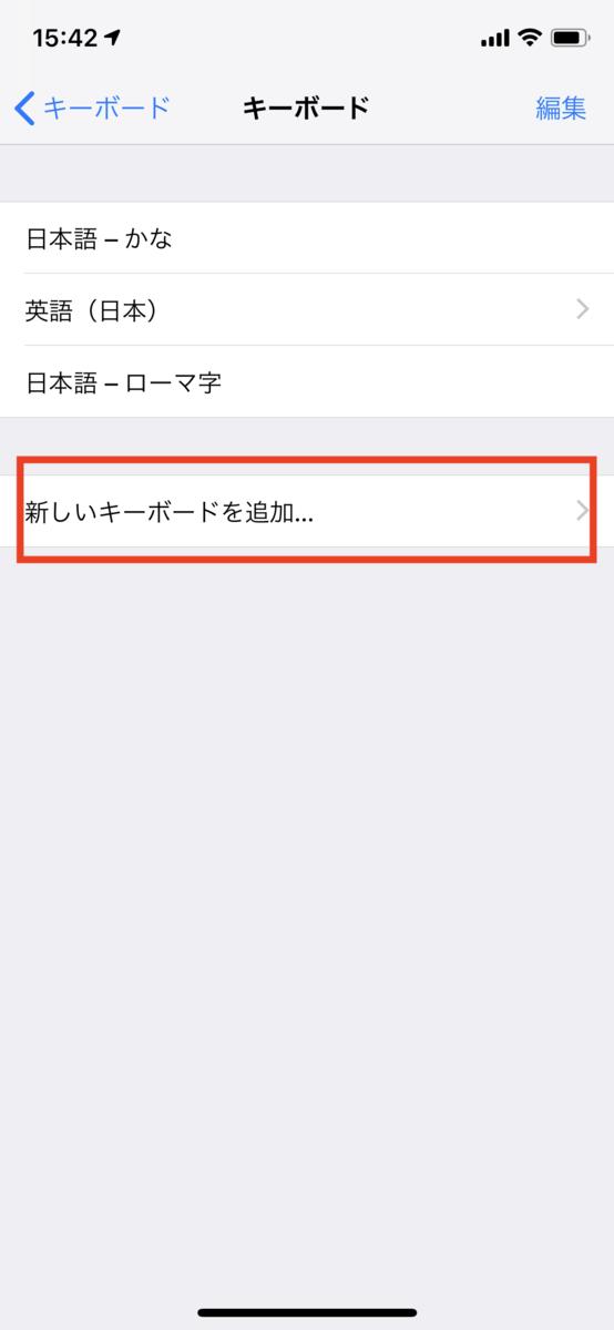 f:id:yukinim:20190917214407p:plain
