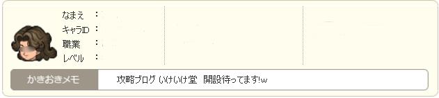 f:id:yukinkomoo:20170422123010p:plain