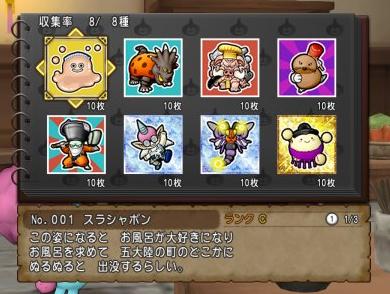 f:id:yukinkomoo:20170626190750p:plain