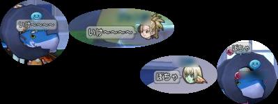 f:id:yukinkomoo:20170725101046p:plain