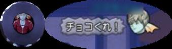f:id:yukinkomoo:20170725103244p:plain