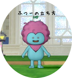 f:id:yukinkomoo:20170829205718p:plain