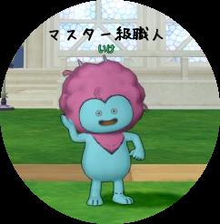 f:id:yukinkomoo:20170829205810p:plain
