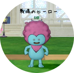 f:id:yukinkomoo:20170829205829p:plain
