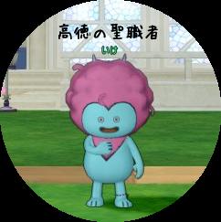 f:id:yukinkomoo:20170829205841p:plain