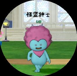 f:id:yukinkomoo:20170829205933p:plain
