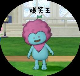 f:id:yukinkomoo:20170829205950p:plain