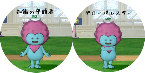 f:id:yukinkomoo:20170830150308p:plain