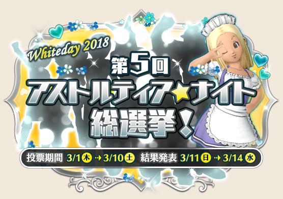 f:id:yukinkomoo:20180302191011p:plain