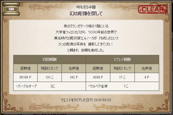 f:id:yukinkomoo:20180323130749p:plain