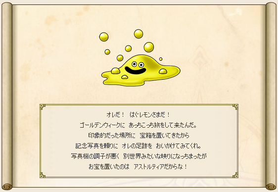 f:id:yukinkomoo:20180511172744p:plain