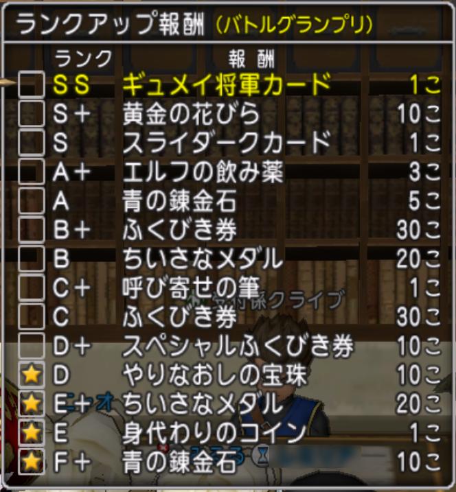 f:id:yukinkomoo:20180522165617p:plain