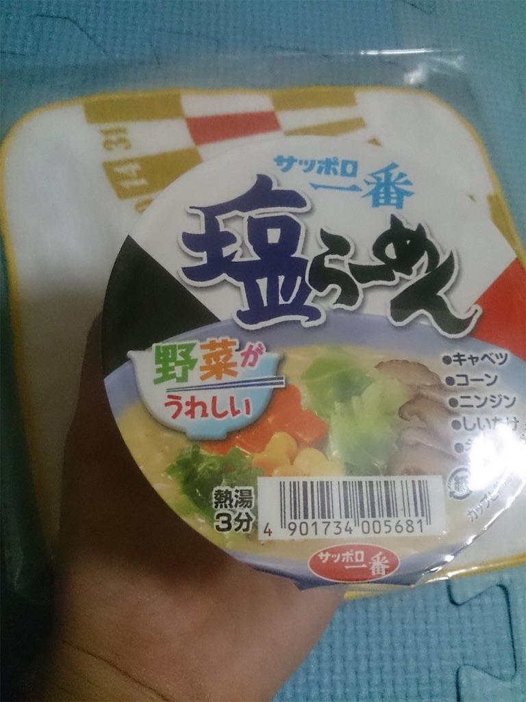 f:id:yukinkoyukiyuki:20160706021231j:image